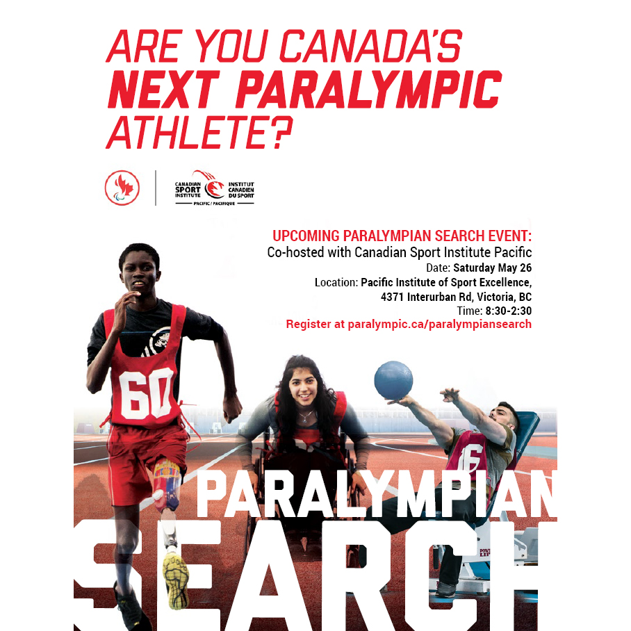 Paralympian Search 2018