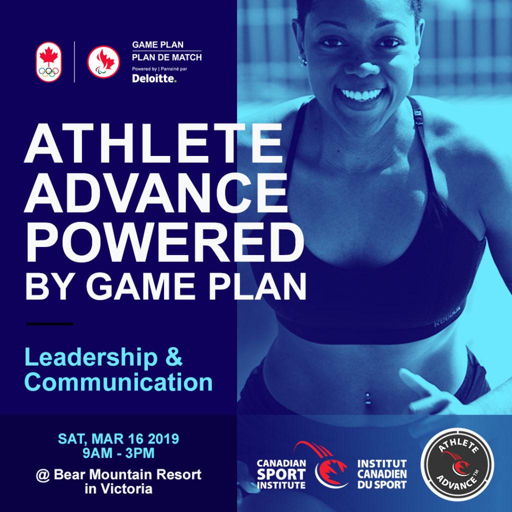 Athlete Advance 2019